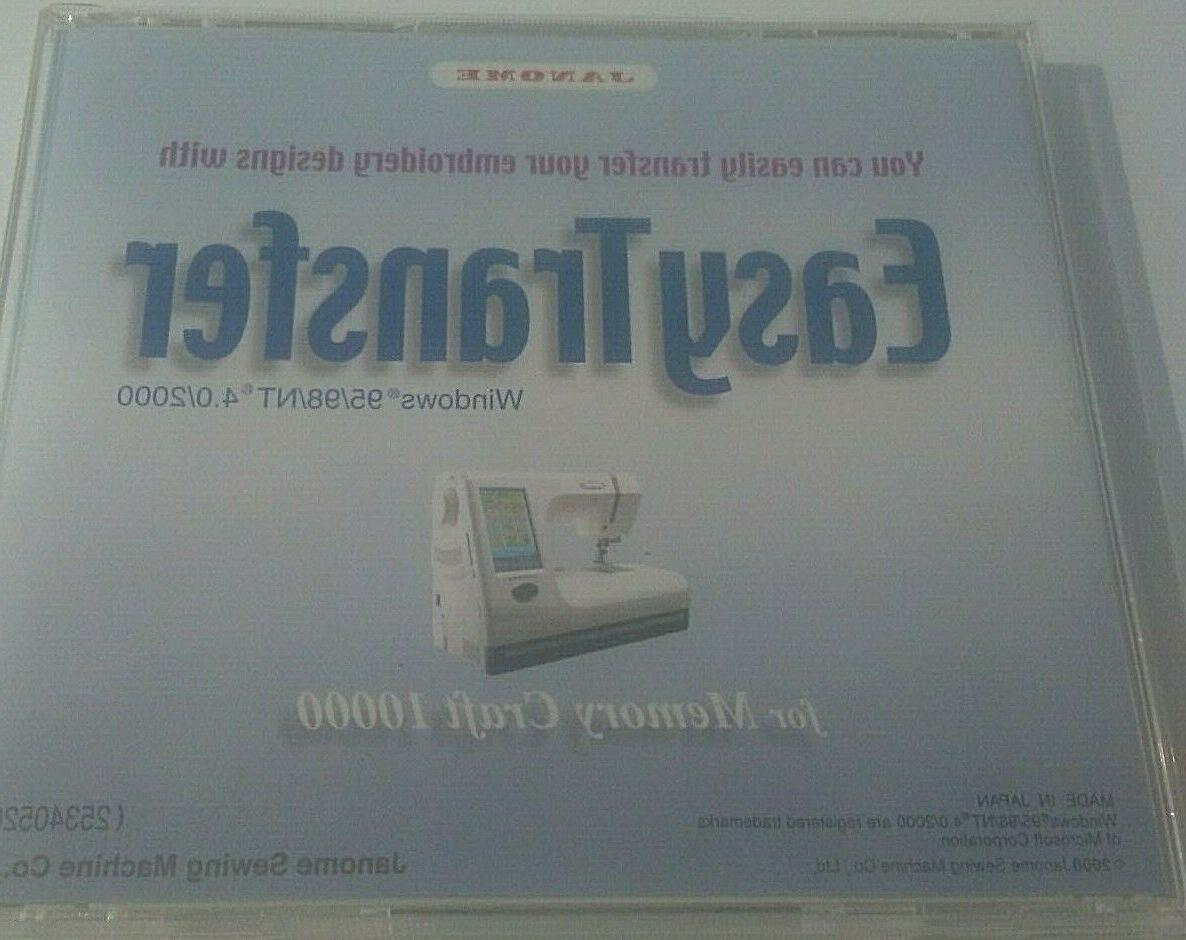 Janome Easy Transfer Windows 95/98/NT4/2000 Software